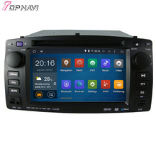 Quad Core Android 5.1 Car DVD Stereo For BYD F3/TOYOTA Universal With 16 GB Flash Mirror Link GPS Wifi BT