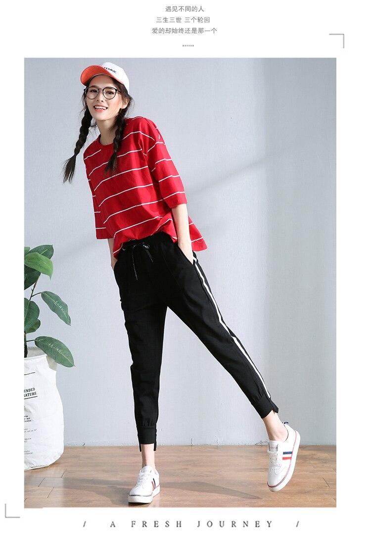 2017 new female Leggings summer leisure Korean white side stripe all-match white Loose white side nine feet feet pants