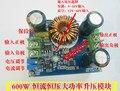 Arduino Uno R3 v5 датчик щит v5.0 расширение доска электронных блоков желтый издание