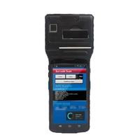 5 inç Android Pos Yazıcı Terminali 2D Barkod Okuyucu ile NFC Okuyucu  termal Yazıcı WIFI Bluetooth 4G LS550S (2D)|barcode reader|2d barcode readerbarcode reader 2d -