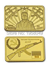 Goldbarren Mikhail Kalashnikov AK47 Russia 1 ounce Copper Kupfer bar bullion,10pcs/lot free shipping