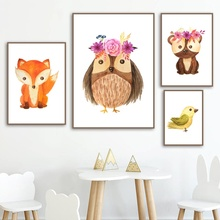 7-Space Nordic Cute Animals Canvas Painting Watercolor Wall Art Posters And Prints Pictures For Kids Room Decor No Frame