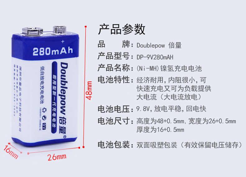 2 قطع 9 فولت 6f22 بطارية قابلة للشحن 280 مللي أمبير بطارية ميكروفون متعدد بطارية + 1 قطع 9 فولت AA AAA بطارية متعددة الوظائف شاحن