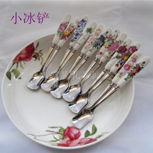 The creative value of Korean ceramic tableware handle stainless steel spoon shovel ice