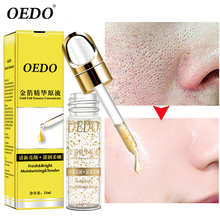 OEDO Gold Shrink Pores Hyaluronic Acid liquid Moisturizing Face Serum Whitening Plant Skin Care Anti Aging Wrinkle Cream