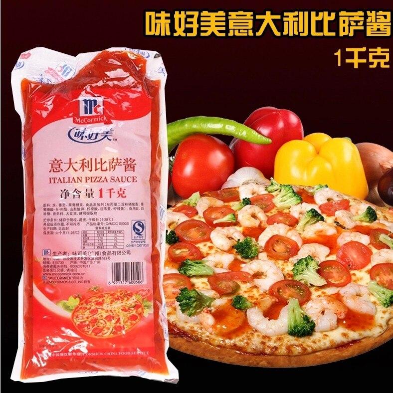 2 bags mccormick italian pizza sauce 1kg 2 pizza pasta sauce pizza