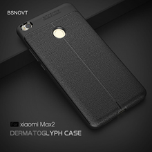For Xiaomi Mi Max 2 Case Soft Silicone Luxury Leather Anti-knock Phone Case For Xiaomi Mi Max 2 Cover For Xiaomi Mi Max 2 6.44