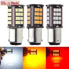 2 × 1157 BAY15D P21/5 ワットled車のライト白、赤、黄色アンバー 56 smd自動車オートバイブレーキ停止ターンシグナルライト電球ランプ 6v dc