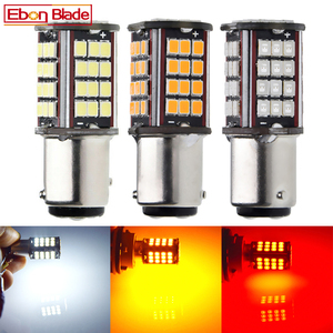 Image 1 - 2 x 1157 BAY15D P21/5W led car light white red yellow amber 56 smd auto motorcycle brake stop turn signal lights bulb lamp 6V DC