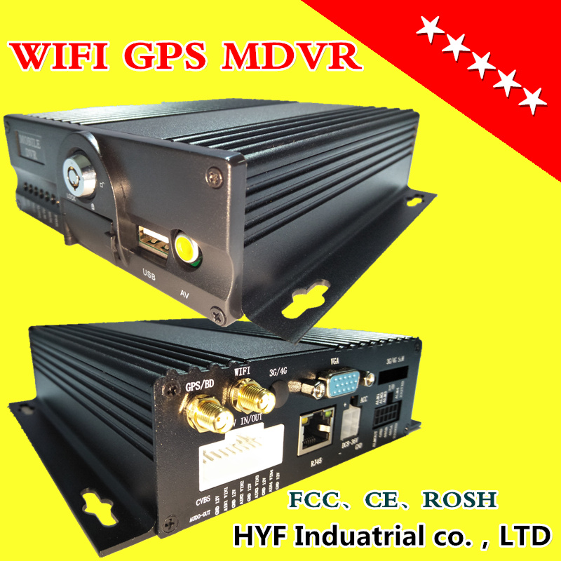 MDVR manufacturers direct 4 channel vehicle monitor host  WiFi GPS  car video recorder  wireless positioning functionMDVR manufacturers direct 4 channel vehicle monitor host  WiFi GPS  car video recorder  wireless positioning function