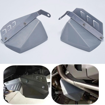 Wastewater Shield Repair Brake and Shift Guard Foot Protection for BMW R1200R LC 2015-2016