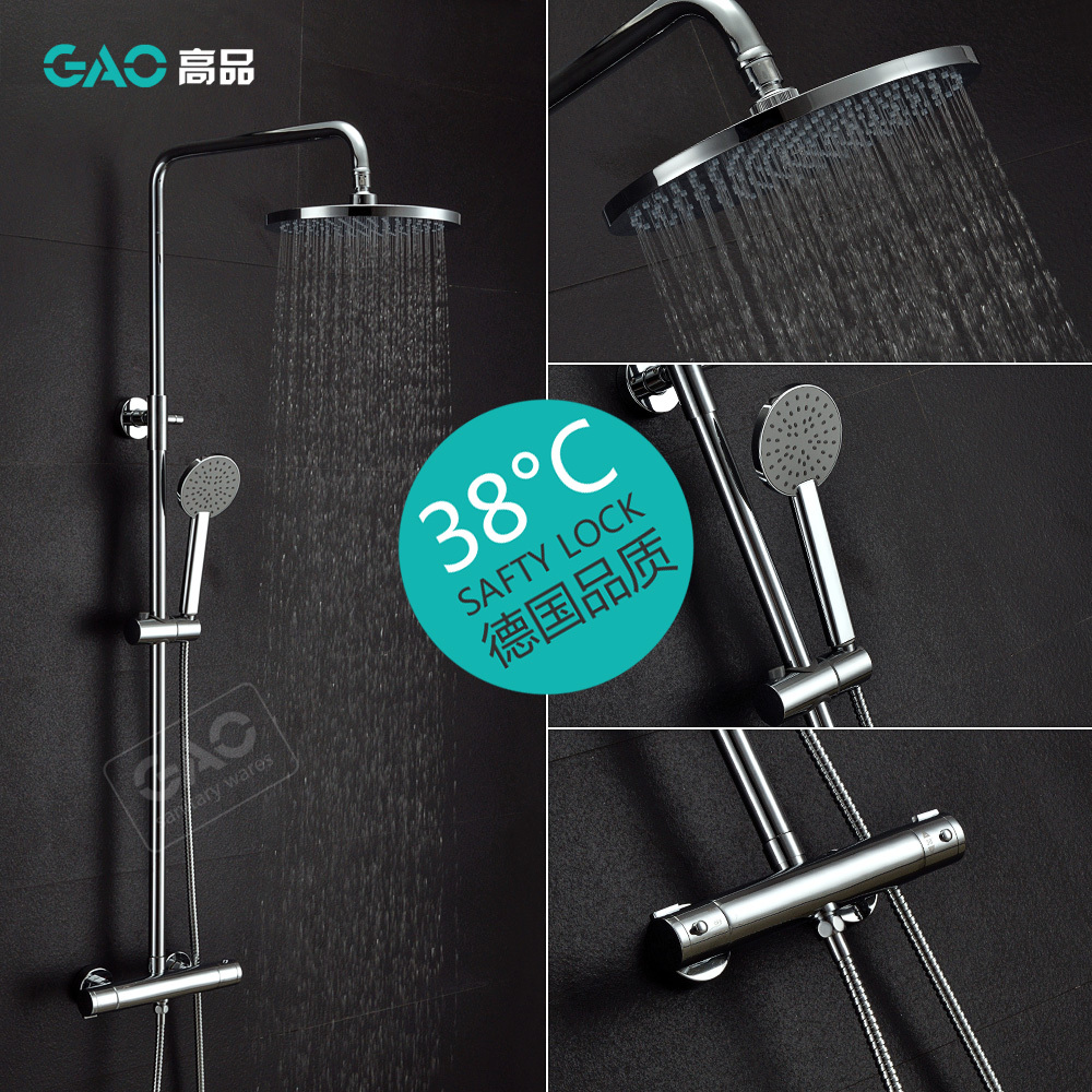 Free Shipping Wholesale And Retail Brass Thermostatic Shower Set, Bathroom Rain Shower System with 10 Shower Air In Function