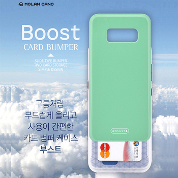 Molan Cano Boost For iphone 6 6s 7 Plus 8 Slide Wallet Credit Card Slot Phone Case Dual Layer Shockproof Silicone TPU Back Cover slide wallet