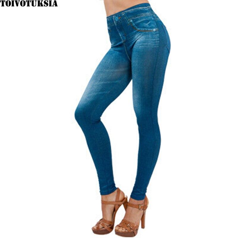 TOIVOTUKSIA Plue Size Women Fleece Lined Winter Jegging Jean Hot Sale Genie Slim Fashion Jeggings   Leggings   Two Real Pockets