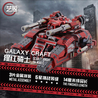 2018 MU 3D Metal Puzzle Galaxy Craft scarlet knight Tank puzzles Jigsaw Model For Adult kids Educational Toys Desktop decoration