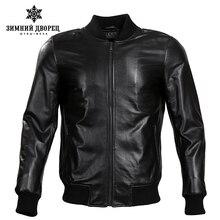 2017 Весна новая Мода кожаная куртка Короткая Дубленка Мужская кожаная куртка Классические мужские черная кожа куртки Тонкий кожаный пиджак мужчины
