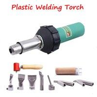 1 SET Hot Air Plastic Welding Gun PP/LDPE/PVC Heat Gun HDPE Geomembrane Welder PE Hot Air Gun LST1600