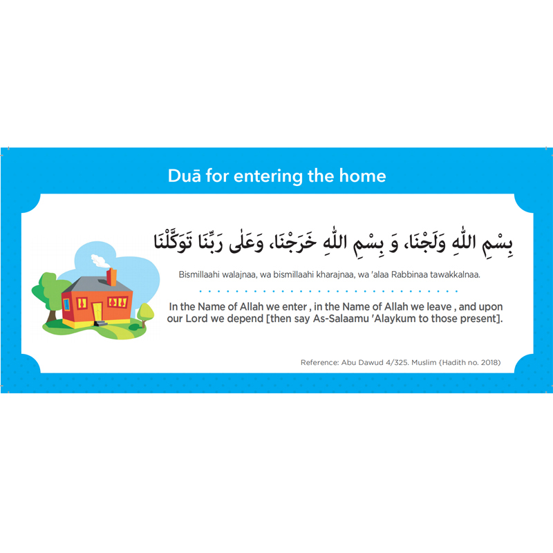 Image 5 - 19 Pcs Muslim Family Dua Sticker Decal Wall Mural Islamic Arabic  Quotes Letters Wall Sticker Bedroom Home Decoration 9x20cmWall  Stickers
