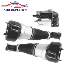 set Front Airmatic Air Suspension Shocks Strut for Mercedes W221 S-CLASS and air compressor pump