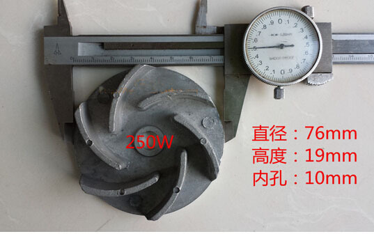 fan parts  impeller Phase three-phase pump grinder milling machine tool cooling pump Diameter 76mm height 19mm hole 10mm душева дверь ravak sdz3 90 90х185 см 02v70100z1