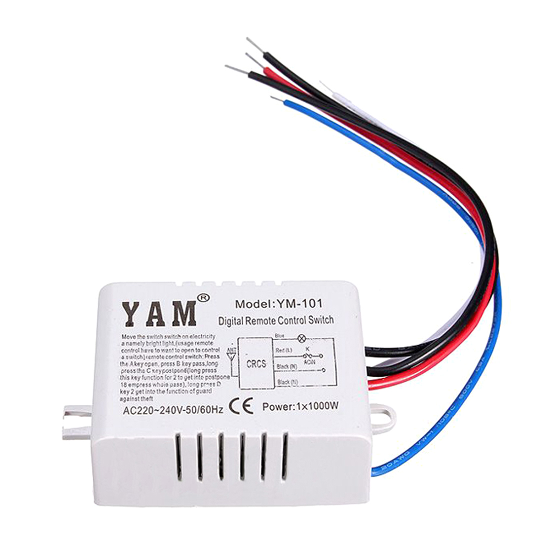 small resolution of yam ac 220v wireless light lamp digital switch with remote control
