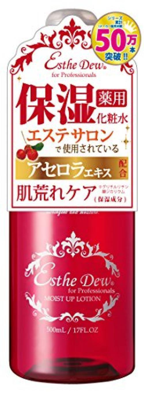 NEW Esthe Dew Moist Up Lotion 500ml made in Japan other cosme moist diane 500ml