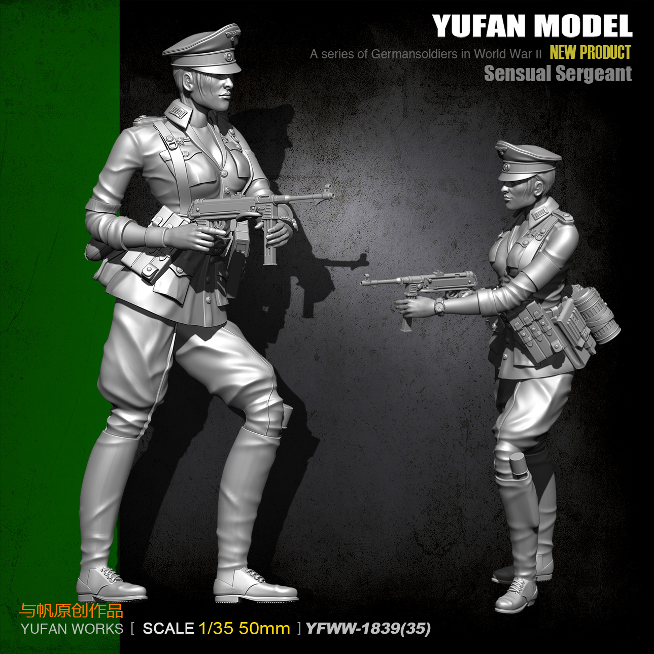 YuFan Model And Sail Original 1/35 World War II Female Officer Resin Soldier YFWW35-1839 KNL Hobby