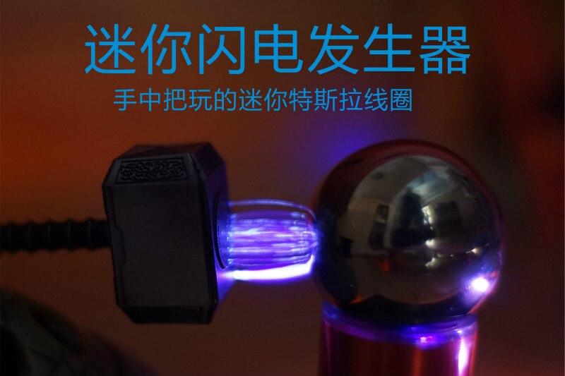 (Pas d'alimentation) Super Mini générateur de foudre artificiel Mini bobine Tesla haute efficacité de Conversion expériences scientifiques