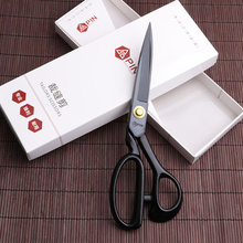 Professional High Carbon Steel Tailor Scissors Gadget Cuts Straight Guided Fabric Scissor Tailors Embroidery Shears