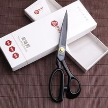 купить Professional High Carbon Steel Tailor Scissors Gadget Cuts Straight Guided Fabric Scissor Tailor's Scissors Embroidery Shears по цене 857.29 рублей