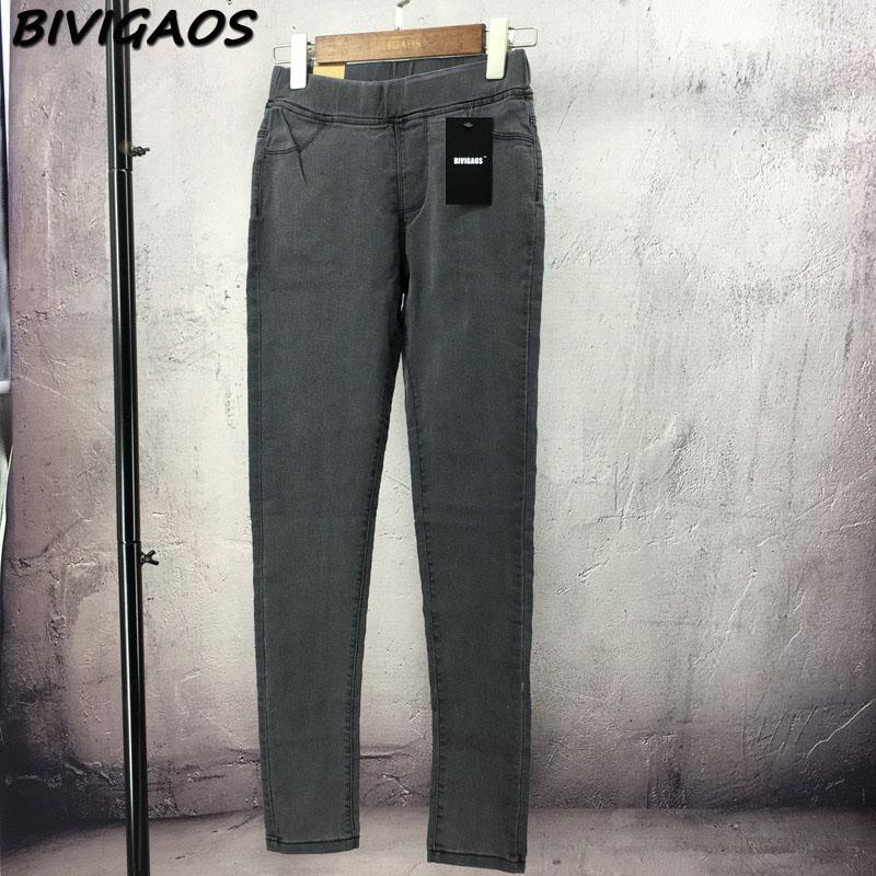 BIVIGAOS Basic Skinny Womens Jeans Ankle Pencil Pants Slim Elastic Denim Pants Jean Leggings Female Cotton Jeggings Jeans Women 41