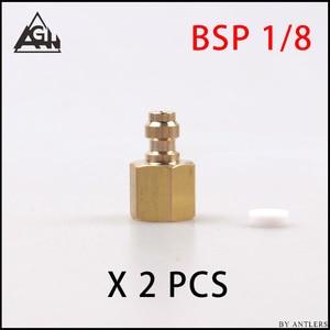 Image 3 - 8MM Stecker Adapter Armaturen PCP Airsoft Paintball Pneumatische Schnelle Koppler Füllung Nippel Männlich weibliche 1/8 BSP 1/8 NPT M10 * 1X2 PCS