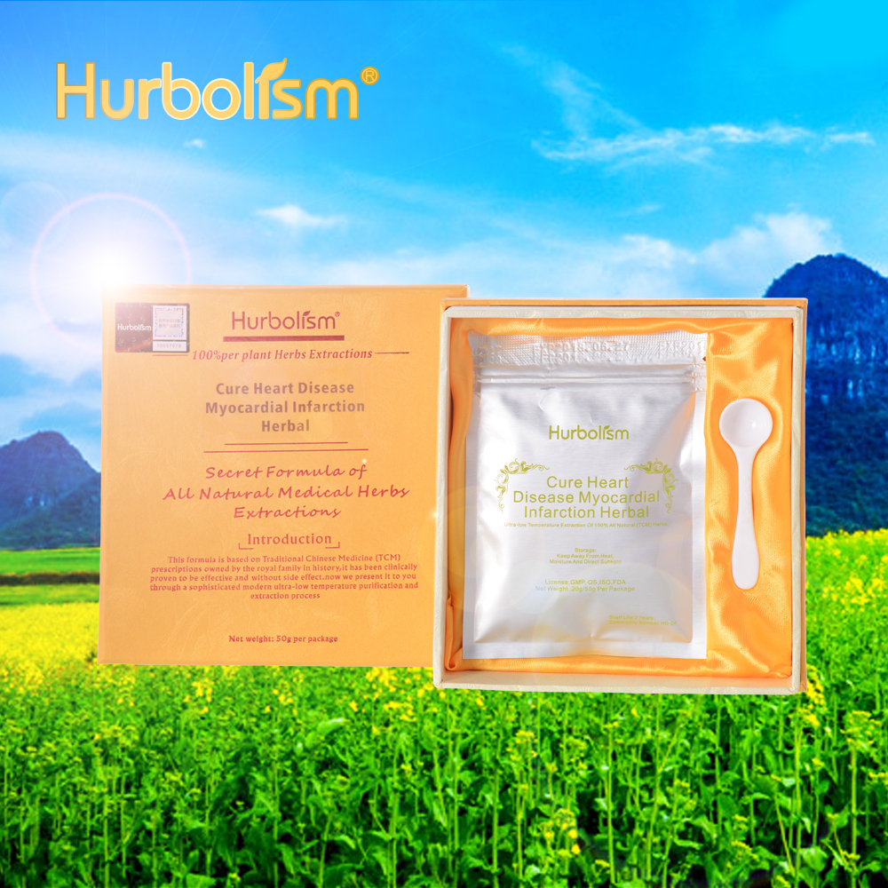 Hurbolism New update Universal Tonic Herbs Formula Shiquan Dabu T ang  (Universal Tonic Soup) Natural Herbs for All Weakness-in Acrylic Powders &