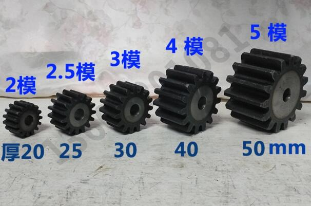 spur gear 5pcs 2.5M16T and 5pcs 2.5M18T and 5pcs 2.5M20T bore 12mm sell by pack jo no fui пиджак