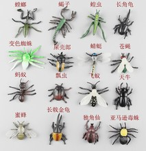 16pcs/set insect figure simulation model toy PVC plastic doll ornaments suit children's play toys for children