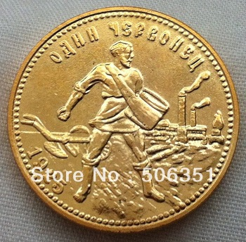 wholesale 1925 russia gold Coin copy 100% 24-K Gold plated
