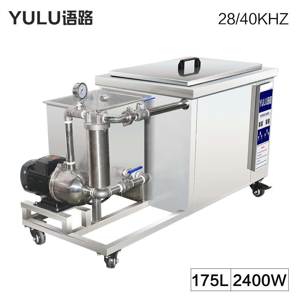 Industrial 175L Ultrasonic Cleaner Bath filtration system Power Time Heat Adjustment Engine Block Oil Rust Parts Degreaser Wash