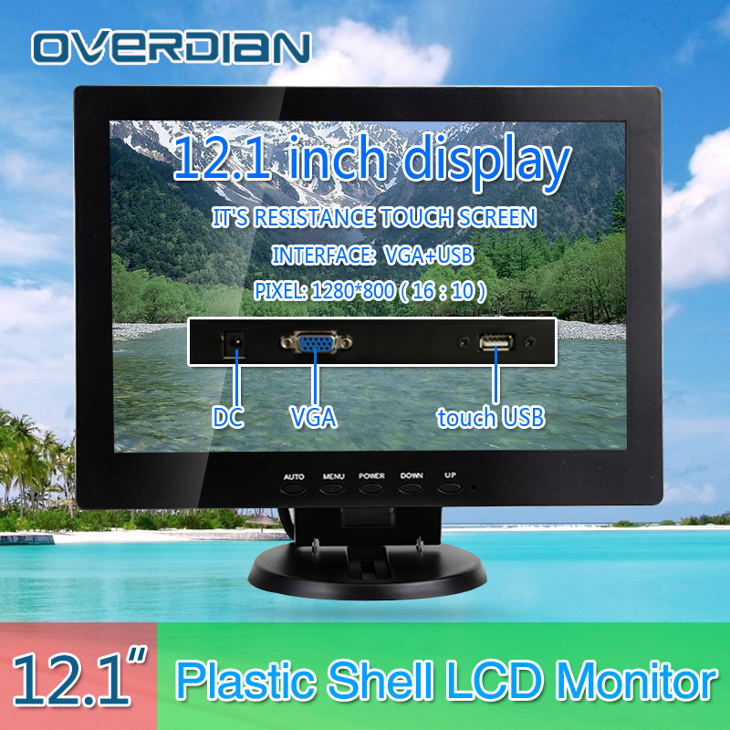 12VGA/Touch USB Connector Monitor 1280*800 Song Machine Cash Register Square Screen Monitor/Display ResistanceTouch IPS Screen