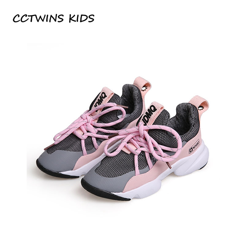 CCTWINS KIDS 2018 Summer Girl Fashion Mesh Trainer Baby Brand Sport Sneaker Children Black Breathable Shoe Boy FS2294