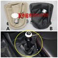Geely LC,Panda,Emgrand Pandino,GC2,Car gear shift lever dustproof cover ball