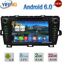 2GB RAM 32GB ROM Android 6 0 8 Octa Core 4G WIFI DAB Car DVD Player