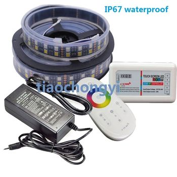 24V 5M 5050 RGBW 600LED Double Row led strip IP67 waterproof +controller+power