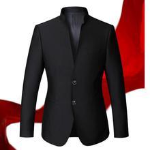 Мужская куртка досуг бизнес шикарный стиль мужчины blazer классическая мода высокие пользовательские качества Мандарин воротник с длинными рукавами мужская куртка
