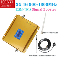 900 / 1800 MHz Mobile Phone 70dB GSM Signal Repeater Cellular Booster 4G dcs 1800 with 10m cable display diy kit for home