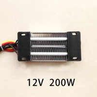 200W AC/DC 12V izolowane PTC ceramiczny nagrzewnica powietrza stała temperatura ogrzewania element inkubator 120*50mm
