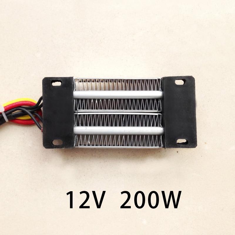 200 W AC/DC 12 V Isolé PTC céramique réchauffeur d'air élément de chauffage à température constante incubateur 120*50mm
