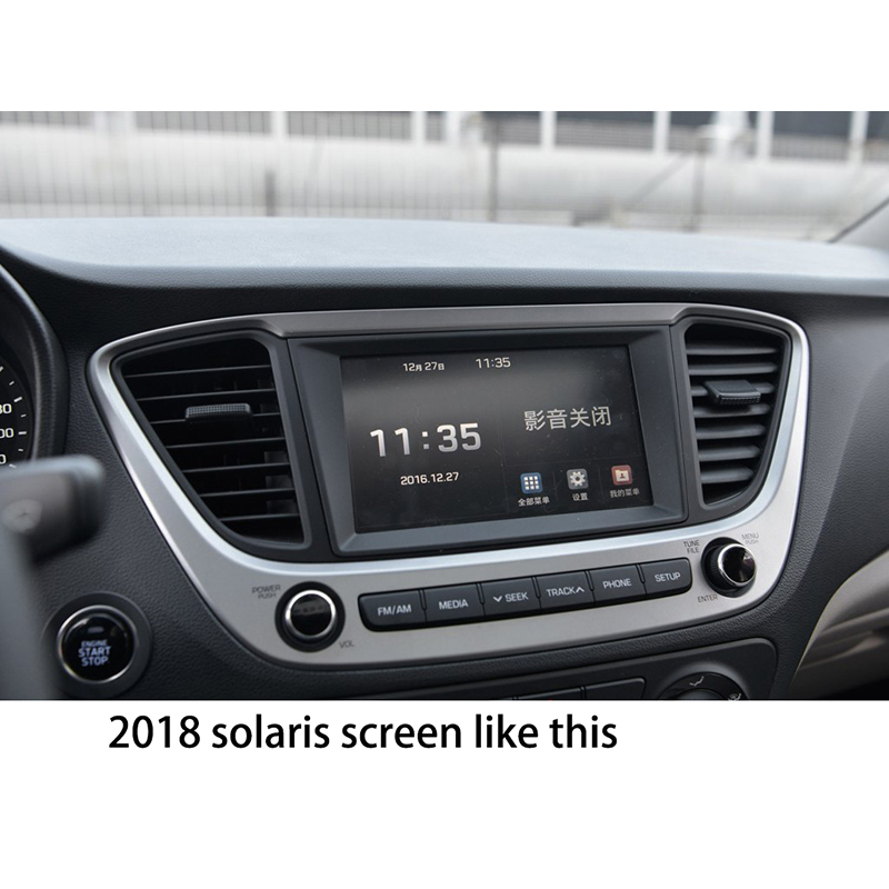 2014 Hyundai Accent Interior: Lsrtw2017 Tempered Film Car Screen Protective Film For