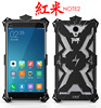 For Xiaomi Redmi Note 2 Phone Cases Simon Brand Thor Series Aviation Aluminum Metal Cover Case