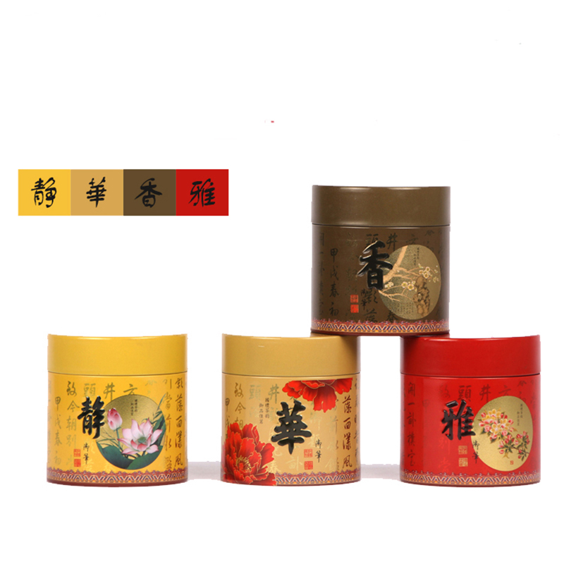 Xin Jia Yi Packaging Cosmetic Metal Cans Tin Box With Lids Biscuit Containers Buy Empty Tobacco Thin Round Cans Wholesale