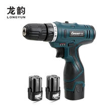 16.8V Electric drill with extra Lithium Battery Electric Screwdriver Torque drill charger Cordless drill home diy Power Tools(China)